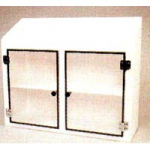 Wall Mount Storage Cabinet